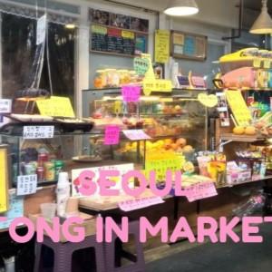 【ソウルお弁当カフェ】大混雑パニックの通仁市場で韓国料理オリジナルお弁当作成に挑む!
