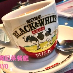 【東京リアル香港】ガチリアル香港のお食事!香港贊記茶餐廳(ホンコンチャンキチャチャンテン)