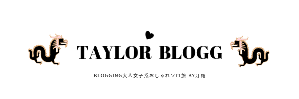 TAYLOR♥BLOGG