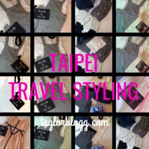 【台北旅行の服装】台北在住女子汀羅が台北旅行の服装を季節・月別に解説!
