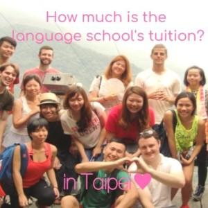 【台湾留学】台北語学学校の学費っていくら?💰国立台湾大学語文中心中国語文組の場合
