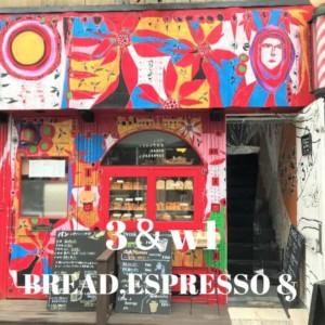 【裏原宿】「パンとエスプレッソと」サンドイッチ専門店🥪「Sun&Witch/3&w1」のサバレモンサンド
