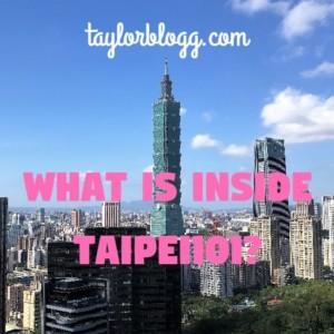 【台北101】101の内部って?👀台湾歴6年目にして初めて台北101に台湾みやげを買いに行く