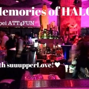 【台北クラブ事情】追悼HALO💔台北夜遊び聖地「ATT4FUN」汀羅お気に入りクラブ「HALO」の閉店