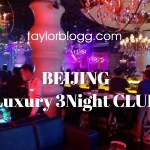 【北京夜遊び】大人女子御用達🎪北京のおしゃれラグジュアリーなクラブBEST3店舗