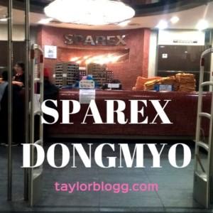 【韓国サウナ】一番お気に入りのスパ!♨汀羅的韓国チムジルバンの楽しみ方@「SPAREX東廟店」スパレックストンミョ