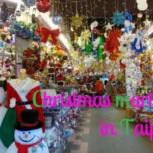 【台北クリスマスマーケット】台北の問屋街「六分埔 (リゥフェンプゥ)」でクリスマスの可愛いお買い物!