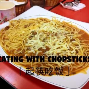 【ドルチェ&ガッバーナ】上海イベント用宣伝動画の中国語ナレーションを全文日本語訳してみた
