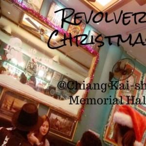 【台北女子飲み】多国籍パリピとクリスマス!おしゃれスポット👯「Revolver」で中正紀念堂の夜を楽しむ!