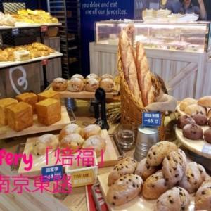 【台湾総統大選挙】台湾初女性総統「蔡英文」当選についてベーカリーカフェBaffery焙福で語る